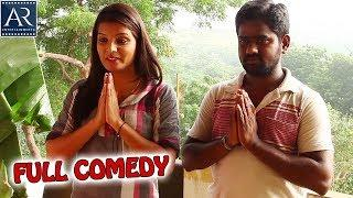 Devudu Chesina Manushulu Short Film | Latest Comedy Short Film 2018 | AR Entertainments