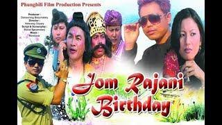 JOM RAJANI BIRTHDAY || Bodo Comedy Film || Full Video