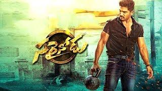 Latest Allu Arjun Super Blockbuster Telugu Full HD Movie | Stylish Star Allu Arjun Telugu Movies