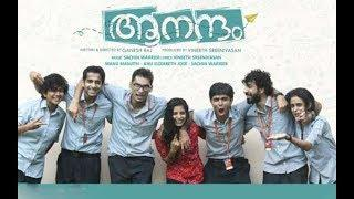 Aanandam malayalam full movie|HDRip|2016