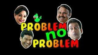 Problem No Problem | Episode 5 | Best Hindi comedy web series 2018 | Apeksha Film