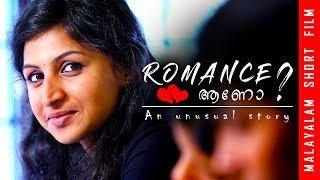 New Malayalam Short Film | Romance Aano ? [ 2018 ] | Romantic Comedy Film | Bichudas