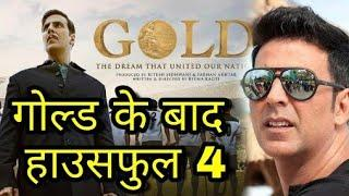 After Gold Akshay Kumar With Biggest Comedy Movie Of Bollywood, Akshay Kumar role In Housefull 4