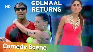 Golmaal Returns - Best Of Ajay Devgan - Kareena Kapoor - Hit Comedy Scene - अजय देवगन हिट कॉमेडी