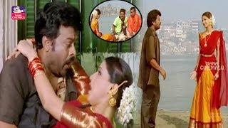Tollywood Chiranjeevi Super Hit Movie Comedy Scene | #Chiranjeevi | Mana Cinemalu
