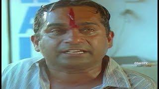 Brahmanandam Latest Comedy Scene | Telugu Comedy Scenes |Express Comedy Club|