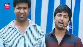 Vennela Kishore & Nani Recent Movie Comedy Scene | Telugu Comedy Movies | Mana Cinemlu