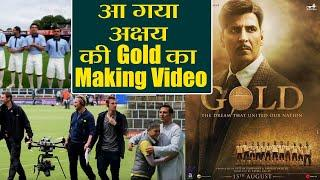 Akshay Kumar shares inspirational Making Video of his film 'Gold' | FilmiBeat