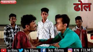 Dhol movie spoof rajpal Yadav best comedy