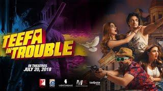Teefa IN trouble  Full Movie 2018 Pakistani New Movies