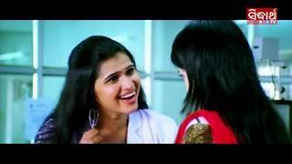 New Film Comedy Dose - ତମେ କଣ ମୋ ପାଖରେ - Tame Kana Mo Pakhare