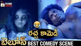 Balloon Movie BEST COMEDY SCENE   2019 Latest Telugu Movies   Anjali   Jai   Mango Telugu Cinema