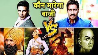 Akshay Kumar या Ajay Devgn कौन मारेगा बाजी | Historical Films के मुकाबले में किस होगी जीत