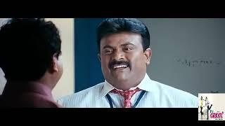 My Boss Malayalam Full Movie   Dileep