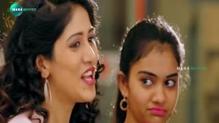 Chandhini Chowdary Latest Comedy Scene | Telugu Interesting Scene | Mana Movies