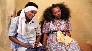 New Eritrean Comedy 2019 - ተገላቢጦሽ