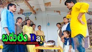 Village Creative Birth Day | Ultimate village Comedy | Creative Thinks