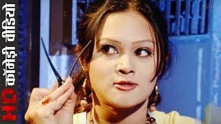 Laila Tip Top Chhaila Angutha Chhap - Superhit Chhattisgarhi Movie - Comedy Seen