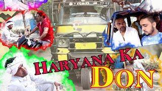 Haryana ka Don ||Haryanvi full Comedy video || Act Rammehar Sindhu Gaba Saini Randhir  || Krishan