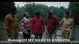 My Name Is Annappa l Tulu comedy bloopers l Aravind Bolar l Navwen D Padil