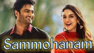 ???????????????????????????????????????? (2018) New Released Hindi Dubbed Full Movie 2018 | New Sout