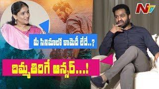 NTR Sensational Answer to Anchor over Her Question Regarding Comedy In Aravinda Sametha | NTV