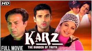 Karz - The Burden Of Truth Full Hindi Movie | Sunny Deol, Sunil Shetty, Shilpa Shetty, Ashutosh Rana