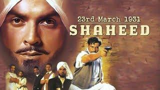 Shaheed Bhagat Singh : 23rd March 1931 full movie || IndianHindihistoricalbiographical film ||