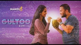 Gultoo-Offline | Kannada Comedy Short Film | Data Theft | Namdu K | Shravan | Naresh