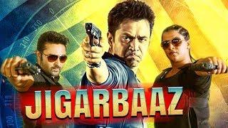 Jigarbaaz (Vismaya/ Nibunan) 2018 New Released Full Hindi Dubbed Movie | Arjun Sarja, Prasanna