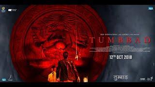 Tumbbad Bollywood Movie Malayalam Review | Reeload Media | EBIN | NJAN GOKUL