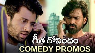 Geetha Govindam Back To Back Comedy Promos || Vijay Devarakonda || Rashmika Mandanna || TWB