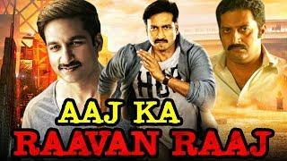 Aaj Ka Raavanraaj (Yagnam) Telugu Hindi Dubbed Full Movie | Gopichand, Moon Banerjee, Prakash Raj