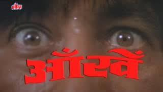 (आंखे) AANKHE FULL HD MOVIE GOVINDA CHAKKIPANDAY