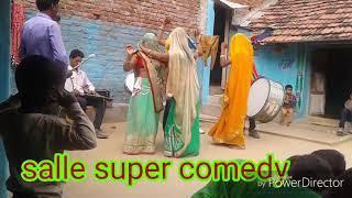 बघेली देशी डांस a film by salle super comedy