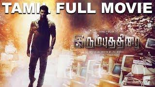 Irumbu Thirai Tamil Full Movie | Vishal | Samantha | Yuvan Shankar Raja