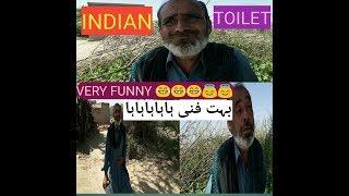 INDIAN TOILET A TRUE STORY Historical