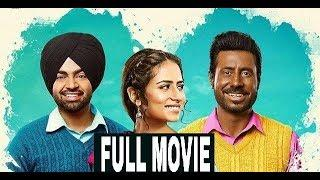 New Full Punjabi Movie 2018 |new Punjabi movie | Latest Punjabi Movies 2018