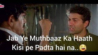 Yeh dhai kilo Ka Haath Funny Dub | Comedy video Bollywood Movie | Sunny Deol - Amrish Puri - Damini