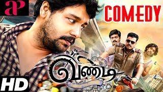 Vandi Tamil Movie Full Comedy   Vidharth   Chandini Tamilarasan   John Vijay   Latest Tamil Comedy