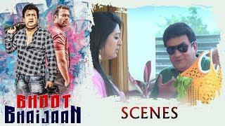 Bhoot Bhaijan Movie Scenes - Gullu Dada Comedy With Auto Guy - Aziz Tries To Tell His Problem