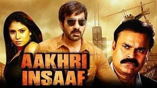Aakhri Insaaf (Chiranjeevulu) Hindi Dubbed Full Movie   Ravi Teja, Sanghavi, Sivaji