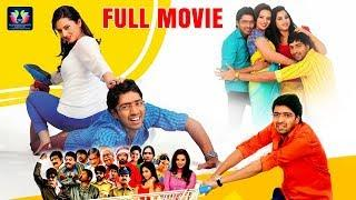 Allari Naresh Super Hit Comedy Entertainer | Isha Chawla | TFC Films & Film News