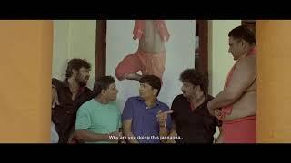 Tulu Movie Best Comedy scene.