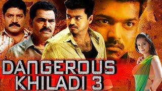 Dangerous Khiladi 3 (Vettaikaaran) Tamil Hindi Dubbed Full Movie | Vijay, Anushka Shetty, Srihari