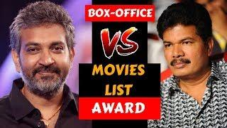 2.0 S Shankar Vs Baahubali 2 SS Rajamouli Comparison With Box Office, Movies, Award and More