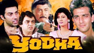 Yodha Full Movie HD |  Sanjay Dutt Hindi Action Movie | Sunny Deol Bollywood Action Movie