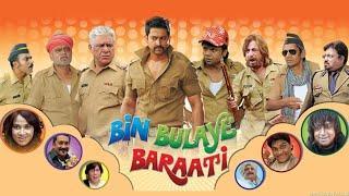 Bin bulaye baraati full movie rajpal yadav comedy Sanjay Mishra