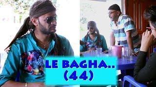 कमेडी निको छ  Doteli Short Comedy Teli - Film LE BAGHA ... ( Part - 44 ) By Bhanubhakta Joshi