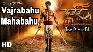 Vajrabahu Mahabahu | Farzand | New Marathi Song